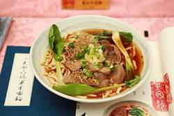 牛肉麵饗味大評比!傳統紅燒美味、椒麻皮蛋也吸睛