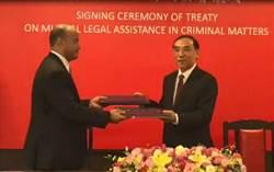 台灣與諾魯簽署刑事司法互助條約