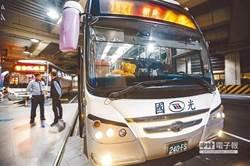 國光客運檢討13條路線 三長程砍26%班次