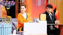鄭爽上「康熙」新節目 小S臉垮嗆:你就是一個假少女