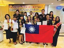 美國MNS越南國際菁英盃競賽 龍華科大奪6金
