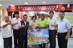 湖口鄉農會台灣稻米達人冠軍賽 魏劉秀英脫穎而出