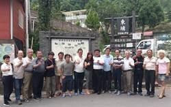 日本溫泉學者大河內正一教授:台灣溫泉水質更優於日本