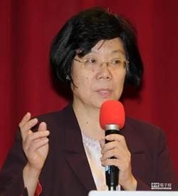 台大教授鄭秀玲發聲明 將遞補時力不分區立委