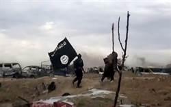 五角大廈:美軍一撤 IS隨即捲土重來