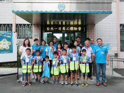 台水新港營運所辦營隊 國小學童角色扮演抄表員