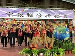 靈鷲山第26屆水陸空大法會 7日揭開序幕
