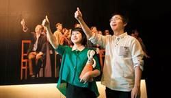 台南文化中心x屏風表演班 817一起看表演