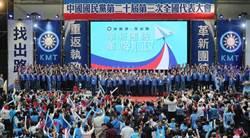 王浩宇爆最新政黨民調 竟讓綠粉好悲憤!