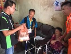 「利奇馬」颱風來襲 海巡守護獨居老人
