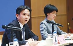 港澳辦:三罷毀掉香港 支持嚴正執法