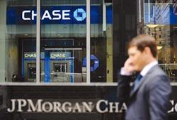 首家外企控股合資基金公司 摩通 拿下上投摩根過半股權