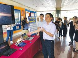 勞動部培訓AI人才 第三據點在台南