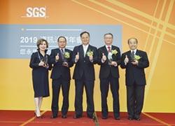 SGS資訊治理年會 表揚資管卓越企業