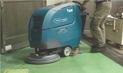 美國Tennant磁吸式洗地機 傑融引進