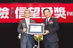 國泰金董座蔡宏圖 獲頒特殊貢獻獎