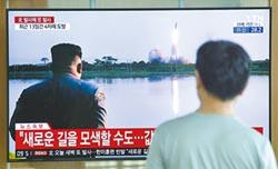 譴責美韓軍演 平壤再射彈