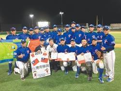 小馬聯盟少棒 青棒賽 中華隊2連霸