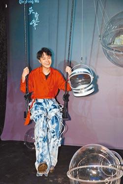 吳青峰最愛〈太空人〉洩曖昧情淚崩