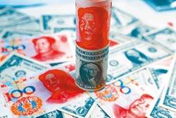 人行發300億央票 離岸人幣狂升
