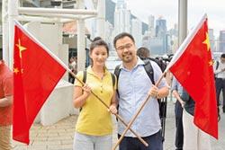 人民日報警告 香港傷不起