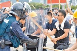 深圳防暴演習 被指模擬對付港
