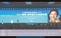 人工智慧+教育 在陸掀革命