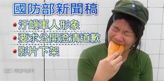 網紅阿翰模仿國軍惹議 政院、國防雙重標準!