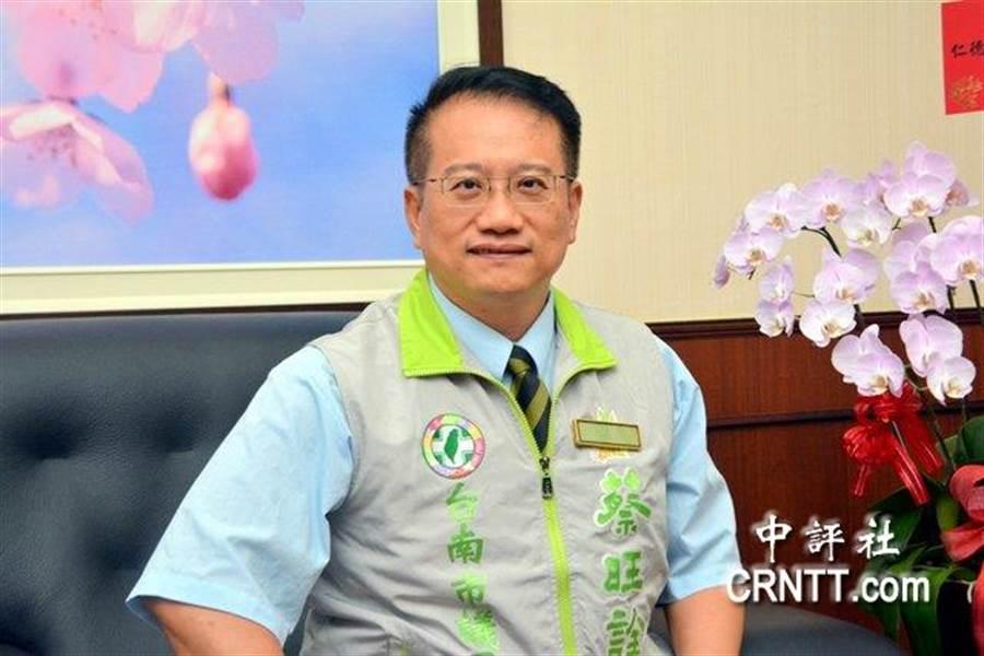 民進黨台南市議員蔡旺詮。(中評社)