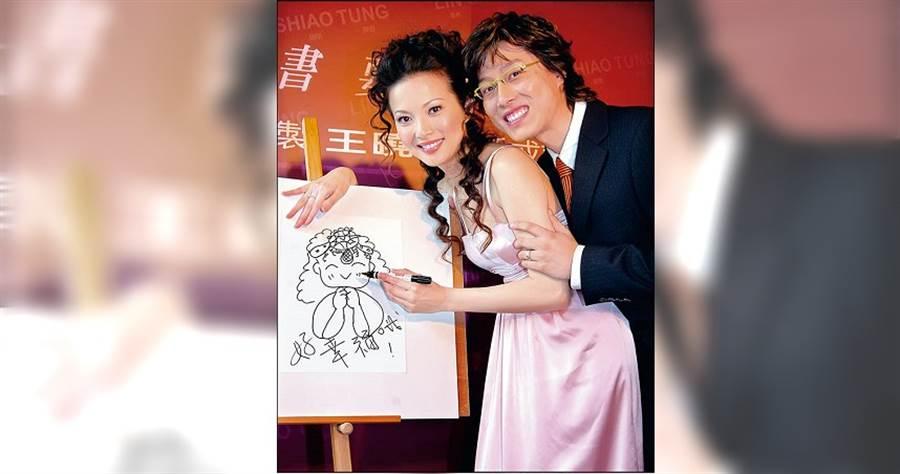 2006年王曉書帶球嫁給同為聽障的須家隆,但這恩愛畫面已不復見。(圖/中時資料庫)