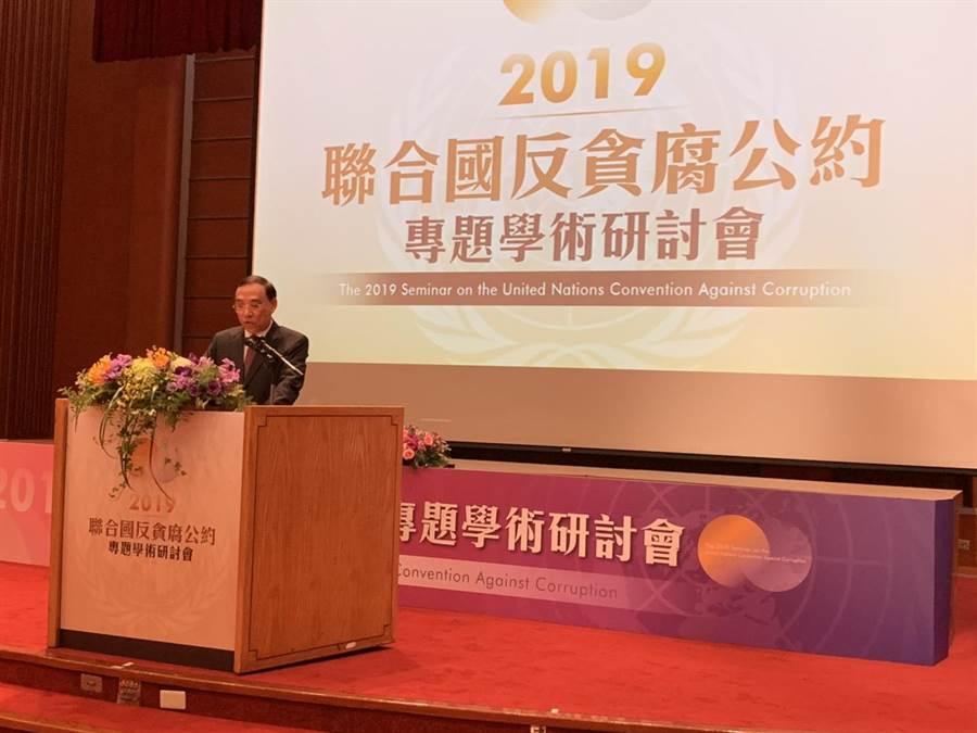 法務部長蔡清祥致詞希望日後可以帶動政府機關積極追求廉潔的風氣。(張孝義攝)