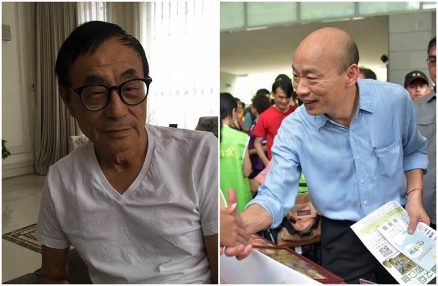 劉家昌表示韓國瑜深得民心,主要是台灣兩大政黨玩弄人民20年。(圖/劉家昌、韓國瑜臉書)