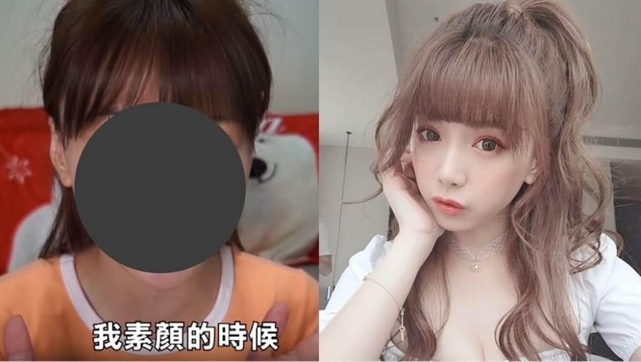 (圖/YT/FB@解婕翎)
