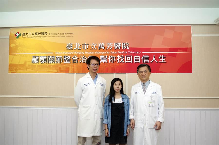 由左至右分別為,萬芳醫院口腔顎面外科主治醫師姜厚任、王小姐及萬芳醫院牙科部主任李勝揚。(萬芳醫院提供)