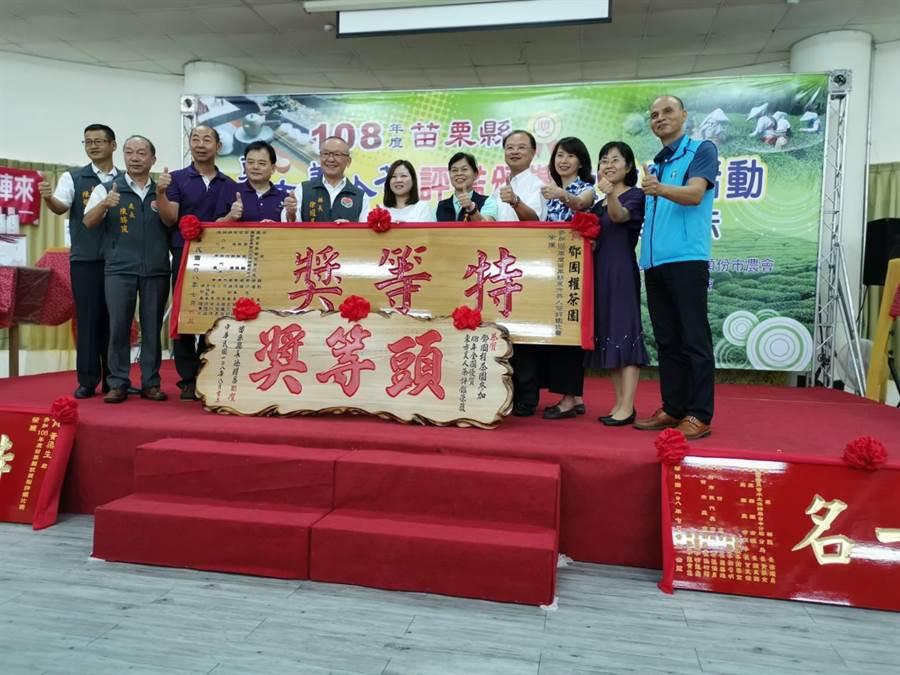苗栗縣108年度東方美人茶比賽,由頭份市鄧國權茶園拿下特等獎。〔謝明俊攝〕