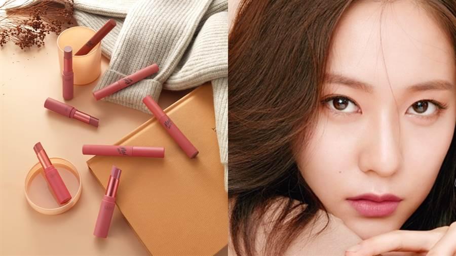 代言人Krystal(鄭秀晶)使用的是主打色「#20搖滾粉紅」。(圖/品牌提供)
