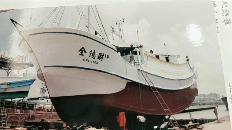 頭城籍漁船全億財1號,驚傳遭不明船隻撞沉,船上6名船員下落不明。(胡健森翻攝)