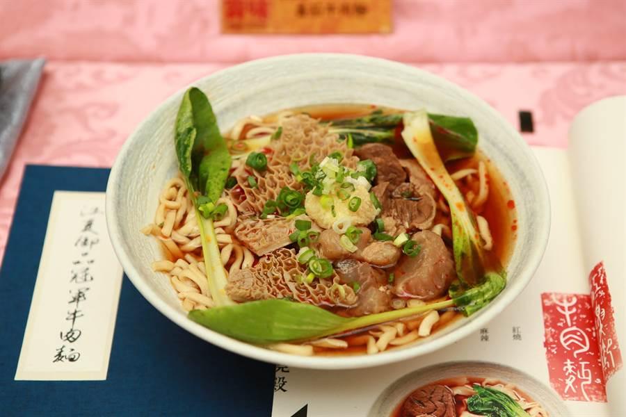 入圍店家「江夏御品牛肉麵」的蒜味牛排麵。(圖取自台北市商業處官網)