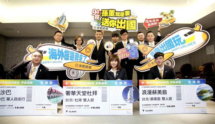 永慶房屋霸氣帶員工環遊世界,今年加碼斥資3000萬元送員工去旅遊。(盧金足翻攝)