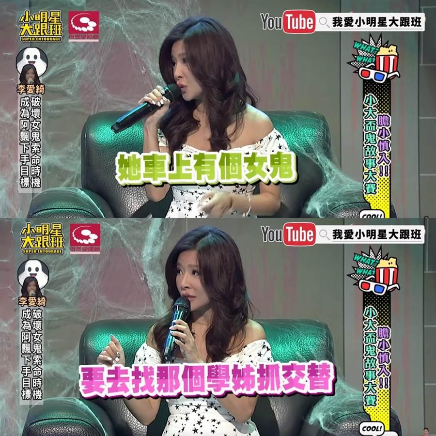(圖/YT@我愛小明星大跟班)