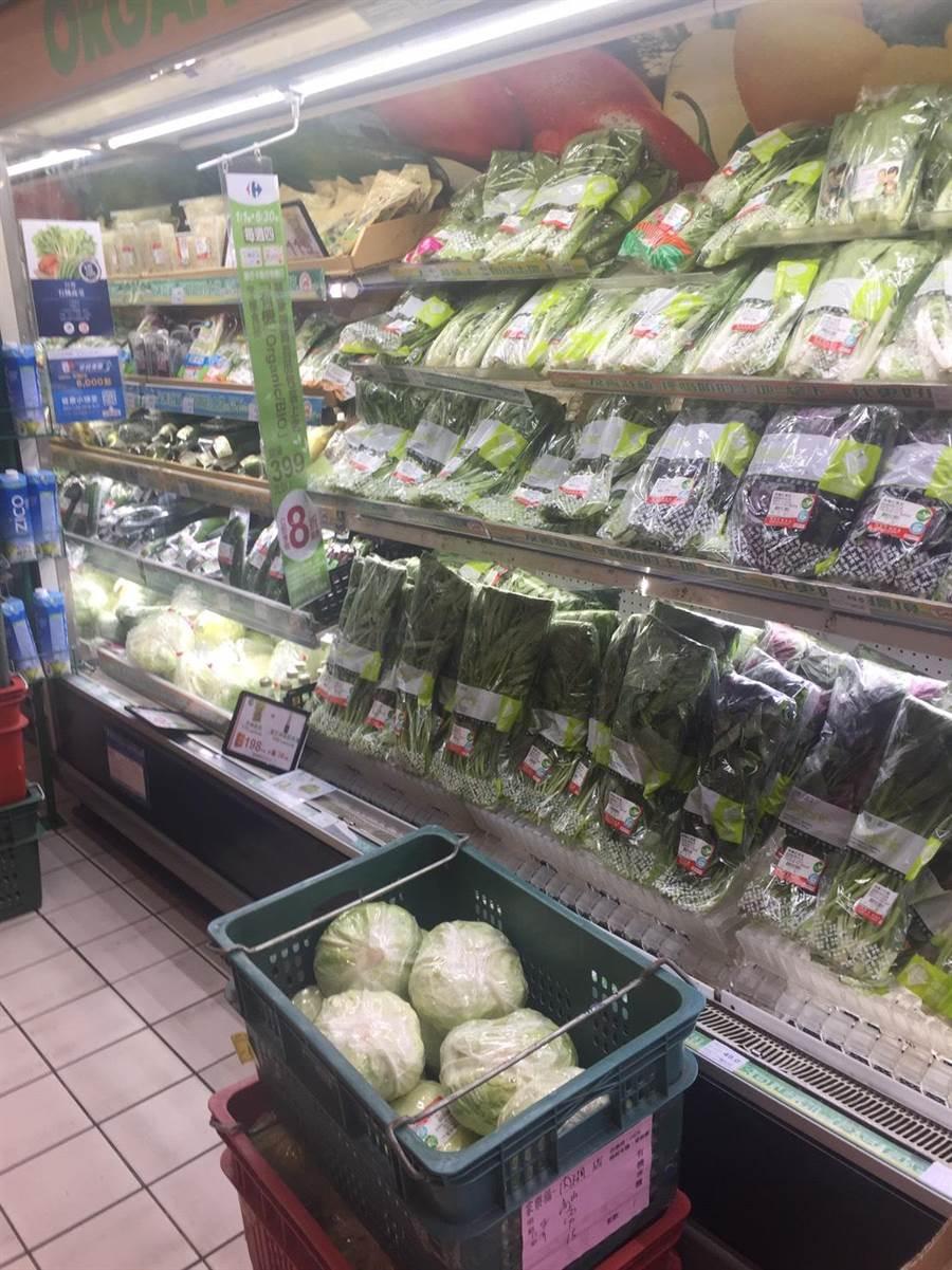 家樂福目前全台蔬菜價格平穩,備貨量增10公噸。(家樂福提供)