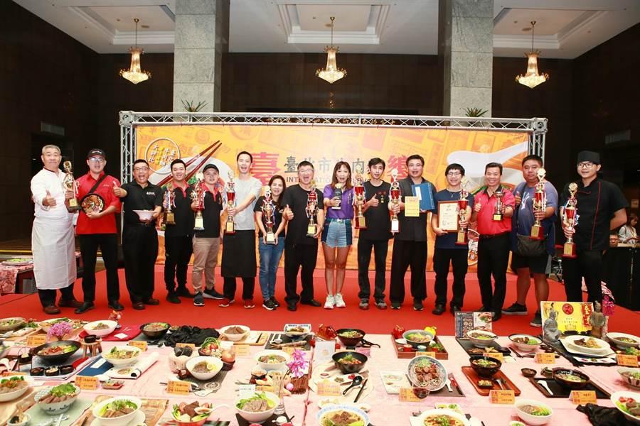 台北市牛肉麵饗味國際大評比7日登場,北中南高手齊聚一堂。(北市商業處提供)