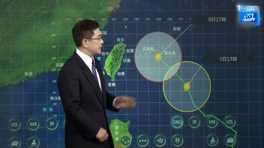 利奇馬已增強為中度颱風,中央氣象局今天下午5點半發布海上警報。(圖/中時電子報FB)
