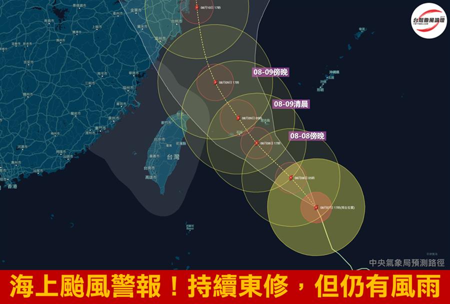 粉專「台灣颱風論壇」PO出颱風利奇馬的最新預測路徑,指路徑又往東、往北修了一些。(圖/翻攝自台灣颱風論壇FB)
