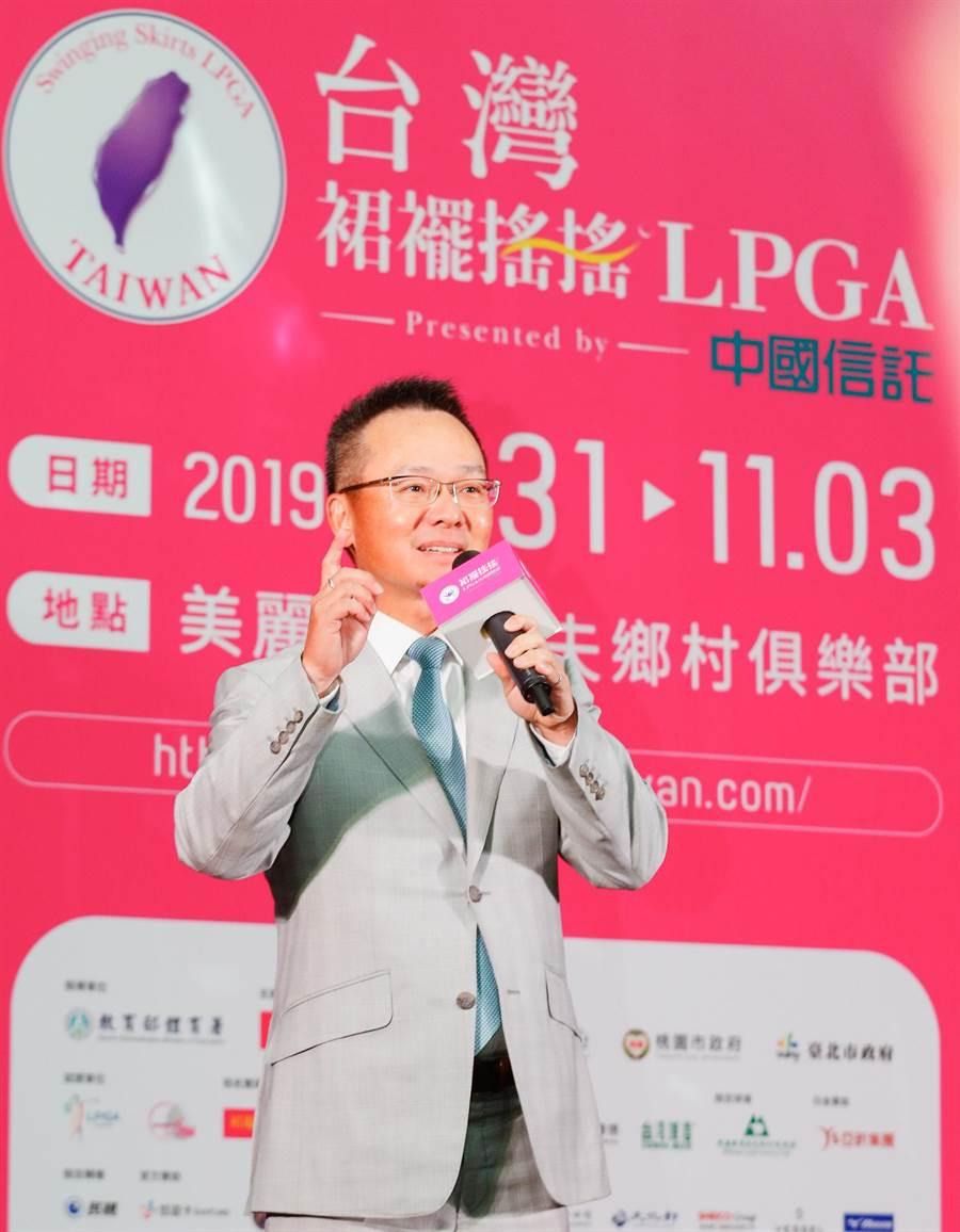 裙襬搖搖高爾夫基金會會長王政松表示,要把比賽辦成「台灣最吸引人的賽事」。(圖/裙襬搖搖高爾夫基金會提供)