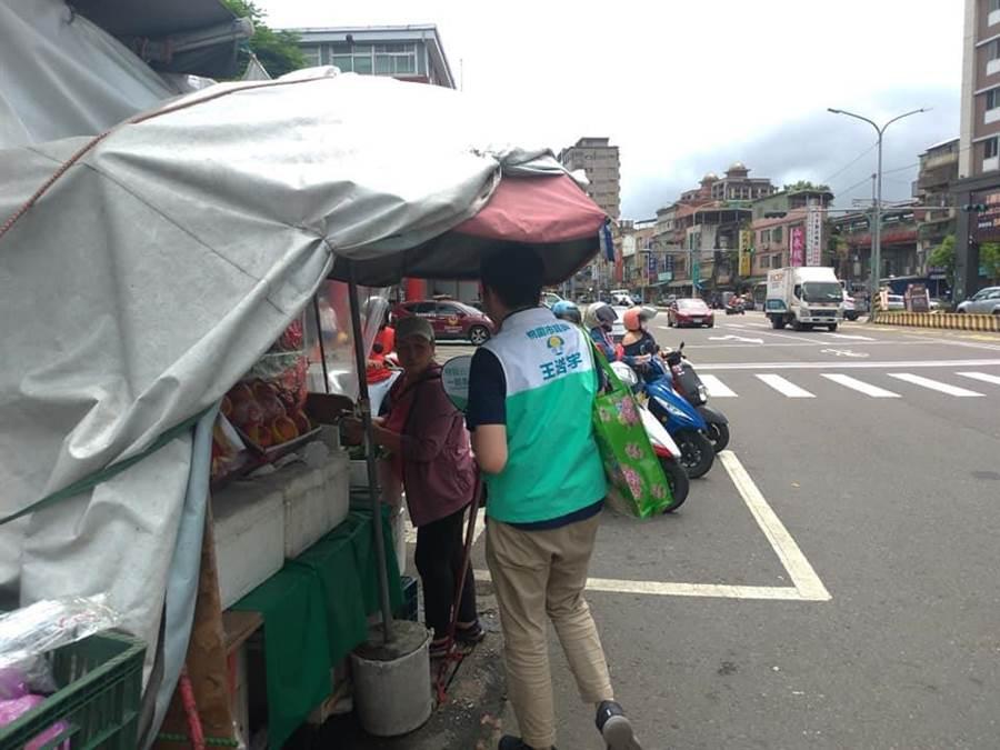 綠黨桃園市議員王浩宇今(7)日跑到汐止掃街「試水溫」。(圖/擷自王浩宇臉書)