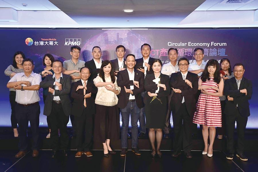 台灣大哥大舉辦大型「ICT產業循環經濟論壇」,總經理林之晨(圖前排中間)號召14家策略夥伴共同發表第一份「循環經濟合作宣言」,展現擴大循環經濟策略的決心。圖/台灣大提供