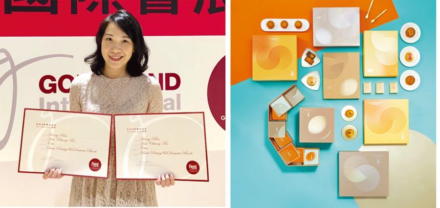 舊振南品牌總監張聿童(左圖)接受頒獎及中秋節各款禮盒(右圖)。圖/周榮發