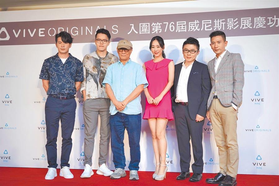 趙德胤(右起)、劉思銘、吳可熙、廖慶松、曾威量、姚淳耀等人昨均出席記者會。