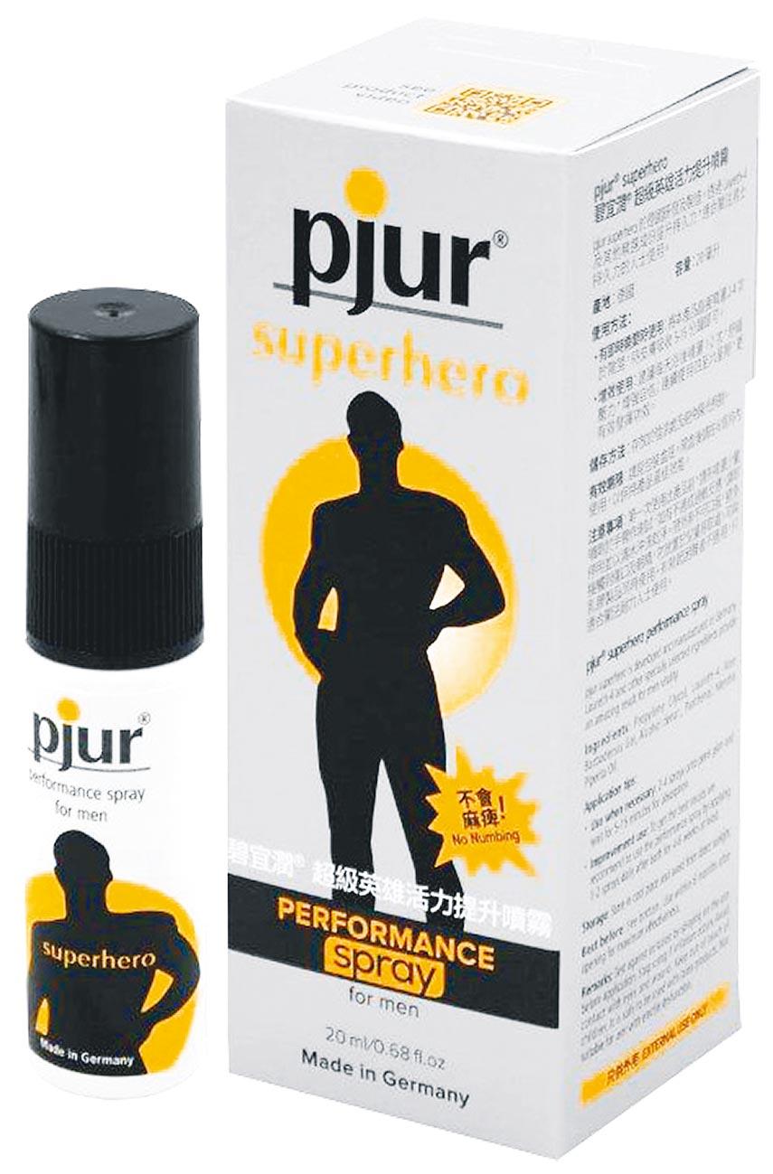 PJUR超級英雄活力提升噴霧20毫升。(屈臣氏提供)